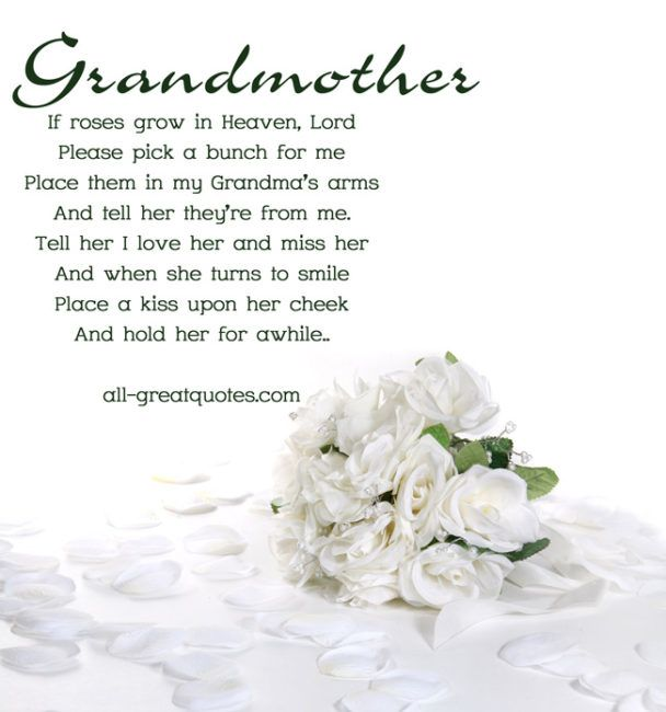 Memorial Cards For Grandmother If Roses Grow In Heaven Lord Grandma Quotes Grandma Birthday Quotes Grandmother Quotes