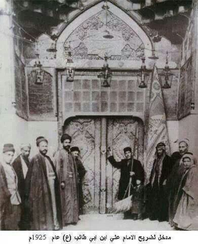 Door to Imam 'Ali RaddiAllahu An'hu Roza-e-Anwar - 1925