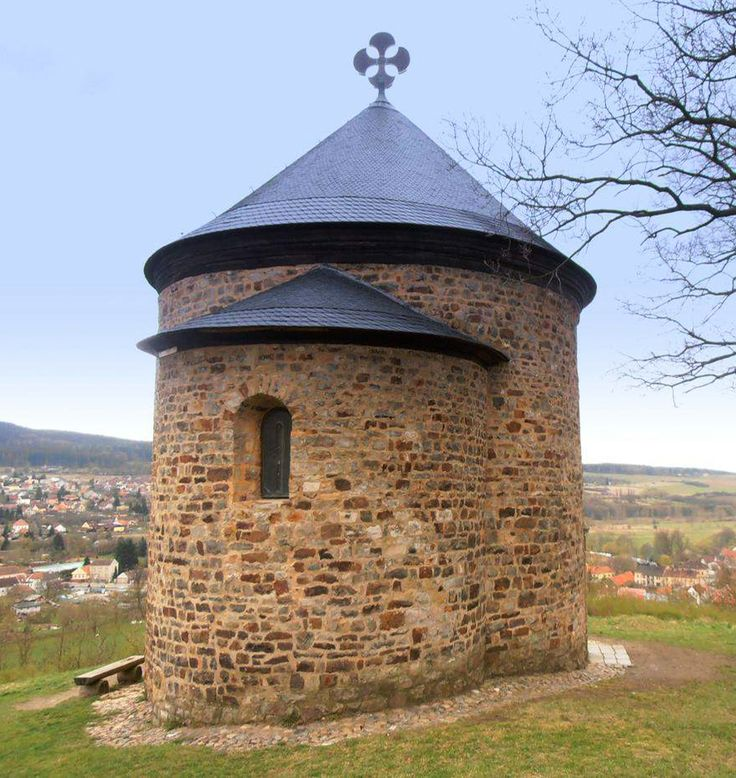 Romanesque rotunda of St.Peter and Paul in Starý Plzenec (West Bohemia), Czechia