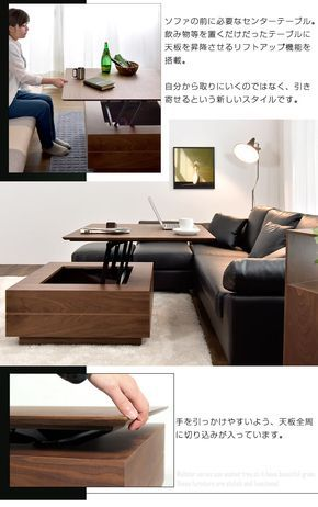 storage-g   Rakuten Global Market: Center table Walnut elevating completed lifting tables lift table Iron wooden Scandinavian modern Cafe table living room table w lifting storage height control square coffee table
