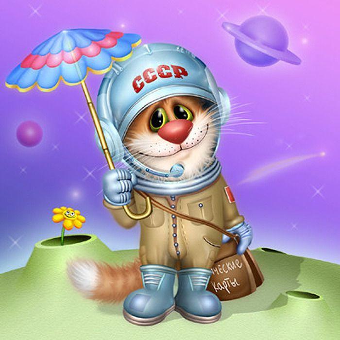 Открытка кот космонавт