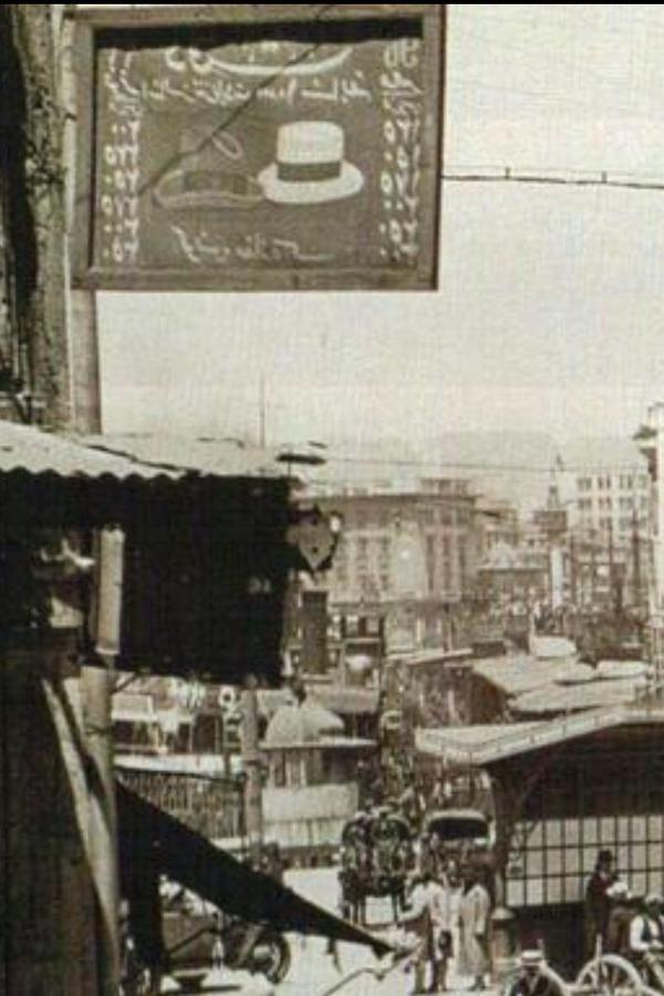 1928'in tüm izlerini taşıyan bir #İstanbul #istanlook