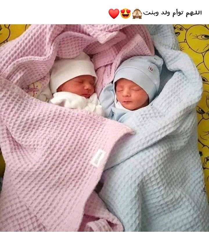 Pin By Yara Tarek On تروق لكم Twin Babies Baby Shower Outfit Carters Baby Girl