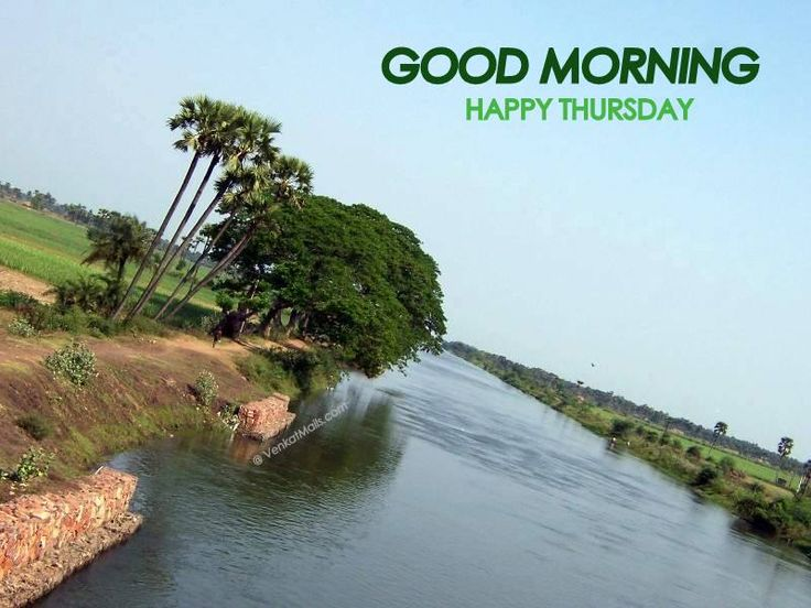 happy thursday morning images | For every Love there is a Heart somewhere to receive it.!!