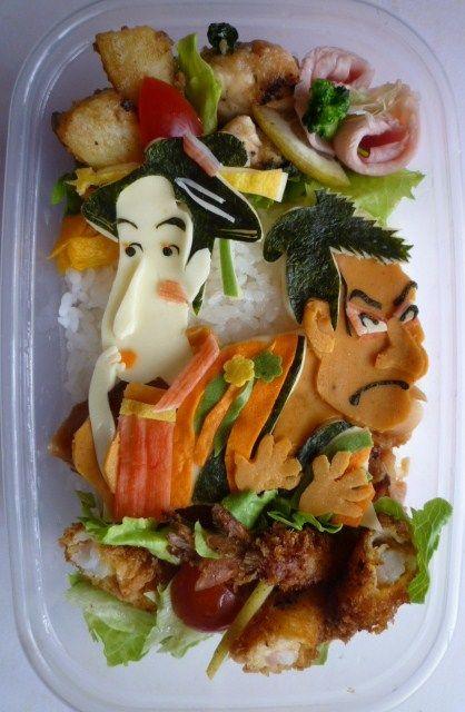 Puro #arte en tu #lunchbox - Otro ejemplo más de diseño #Bento: Japanese Ukiyoe Kyaraben, Bento Art