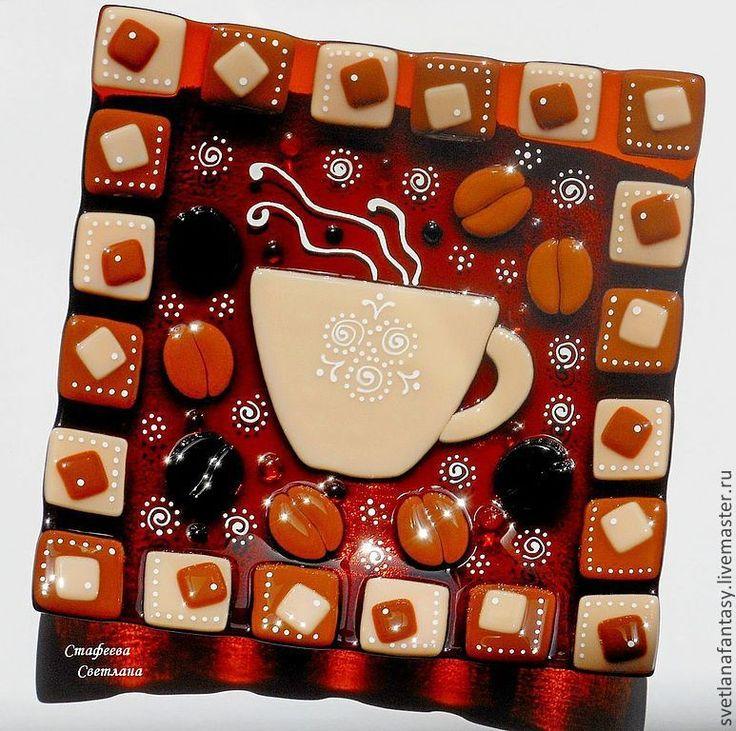 """Купить """"Утро начинается с КОФЕ"""" тарелочка из стекла, фьюзинг - фьюзинг тарелка, фьюзинг кофе"""