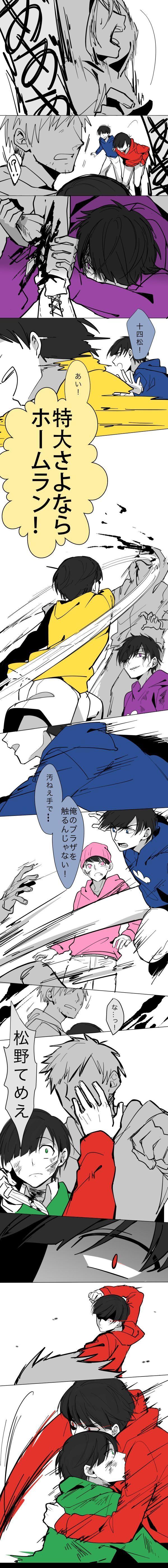 (3/4) Osomatsu-san- Osomatsu, Karamatsu, Choromatsu, Ichimatsu, Jyushimatsu, and Todomatsu #Anime「♡」