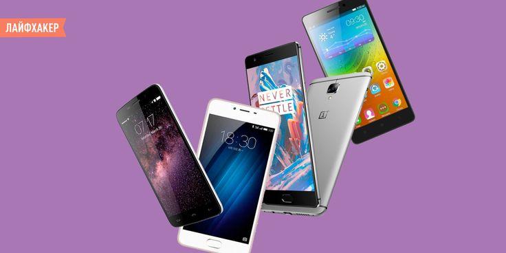 20 китайских смартфонов, на которые стоит обратить внимание в 2016 году - http://lifehacker.ru/2016/07/05/20-smartphones-made-in-china/