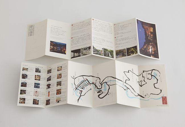 銀山温泉  Ginzan Onsen [2006 Yamagata] Pamphlet  Art Direction & Design & Photo : Motoki Koitabashi