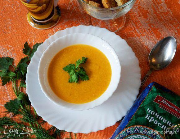 Очень простой, но при этом вкусный суп на основе красной чечевицы, полезный и питательный. Для супа-пюре нужна именно красная чечевица, зеленая и черная для этого супа не подходят. Сварить, конечно...