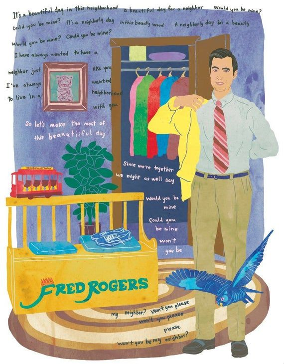 Fred Rogers Illustration Mr Rogers Illustration Mr Rogers S Neighborhood Print Fred Rogers Art Mr Rogers Poster Mister Rogers In 2020 Fred Rogers Mr Rogers Quote Mister Rogers Neighborhood