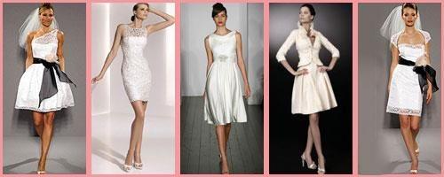 Короткое платье для неветсы купить
