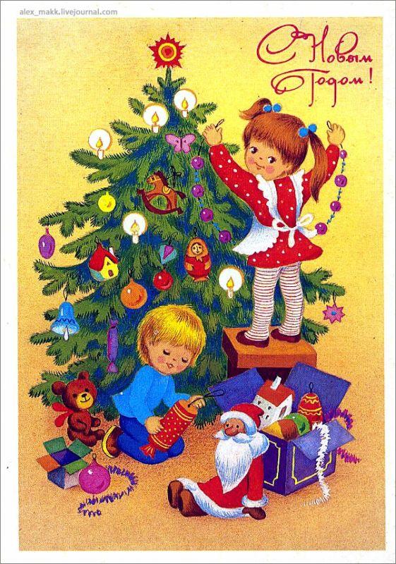 Художник Л.Фирсанова, 1986 г., Изобразительное искусство