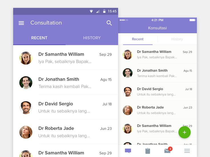 Initial Screen for Consultation App