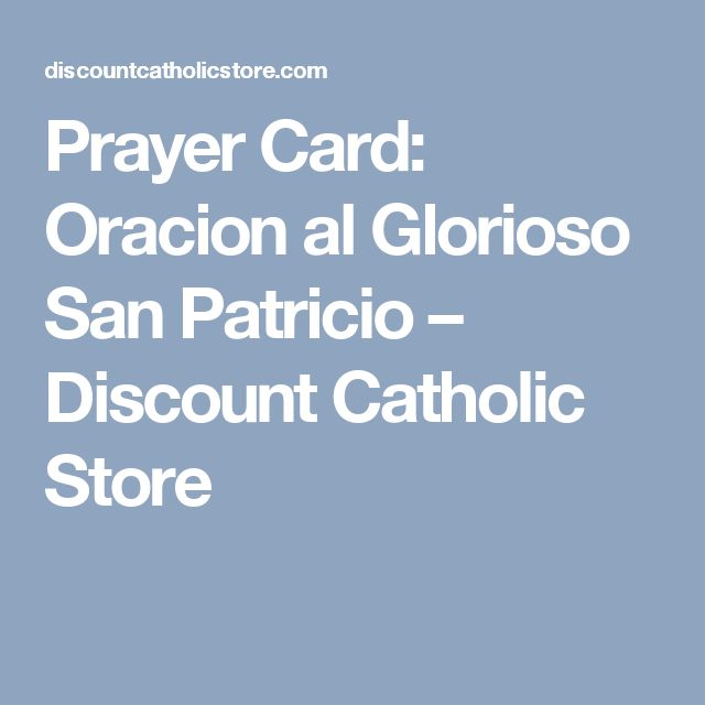 Prayer Card: Oracion al Glorioso San Patricio – Discount Catholic Store