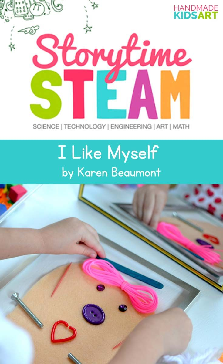 An All About Me Preschool STEM Activity