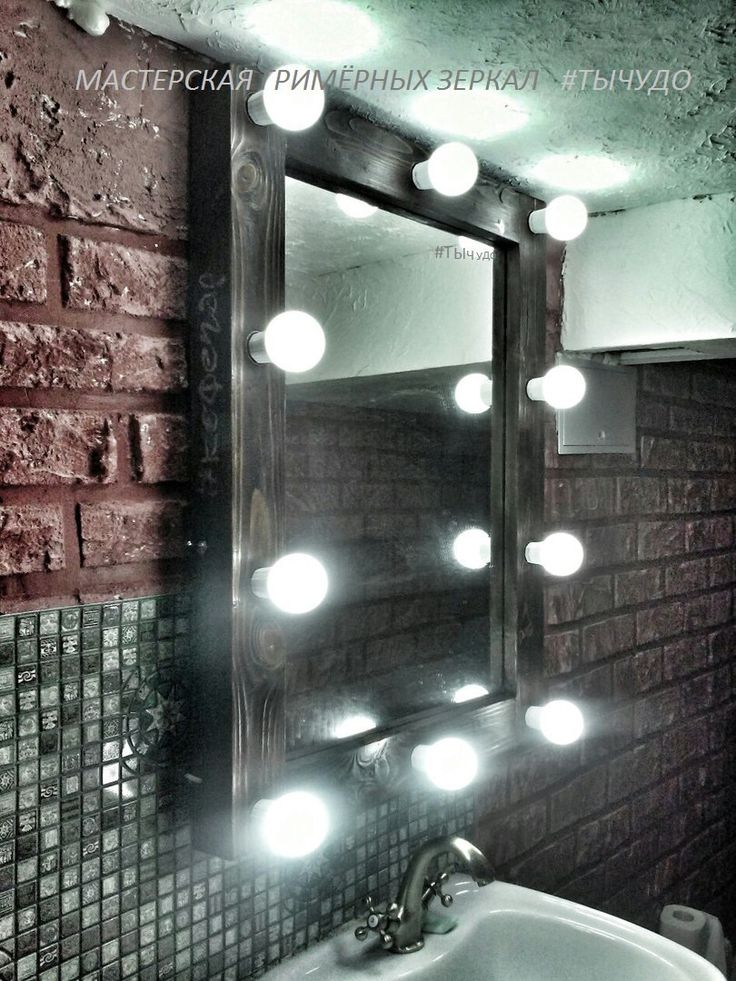Модель: Скандинавиан Установка: Зеркало крепится к стене. Размер: 660х855 Цвет: тёмное дерево Дополнительная информация:оснащена переключателем-тумблером, влагостойкая пропитка.  Возможно исполнение абсолютно в любом цвете.  Зеркало сделано специально для vAPE & COFFEE г. Челябинск Материал: Массив сосны с выбранными мягкими слоями Количество ламп: 10 светодиодных ламп 3,5 W, 4000K