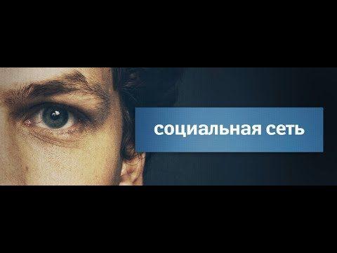 Заработать в интернете на общении смотреть онлайн фильм высокие ставки 1 серия