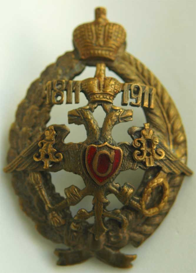 Russian Imperial Badge of the Local troops for sale
