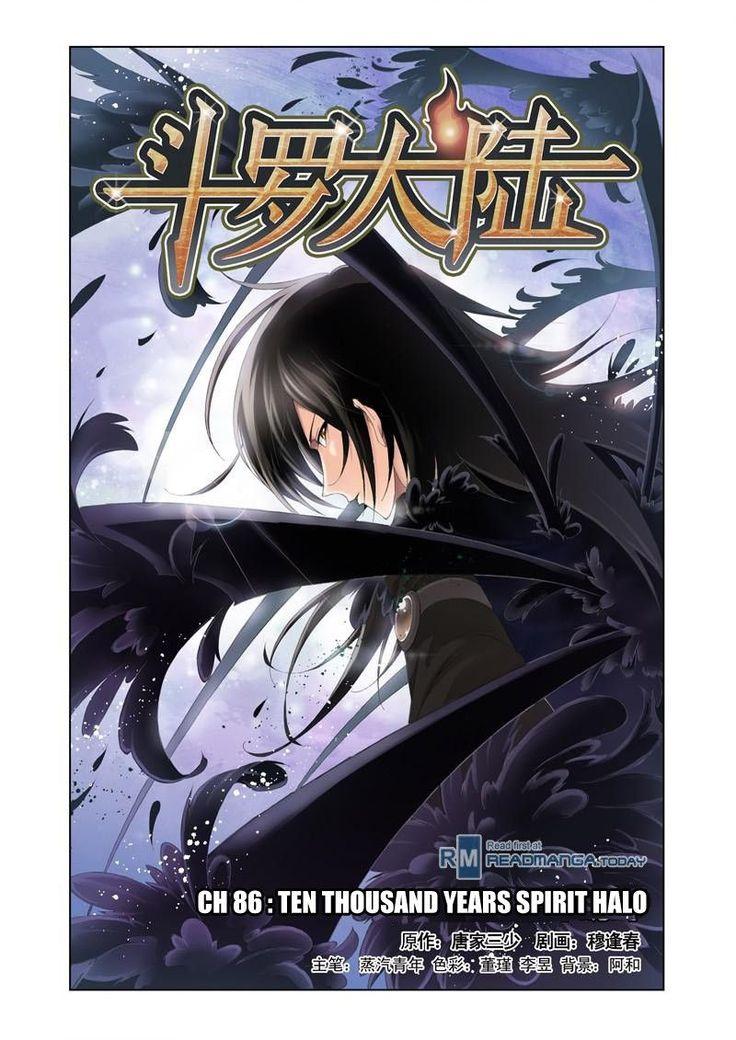 Douluo Dalu 86 Page 1 Anime life, Anime nerd, Manga