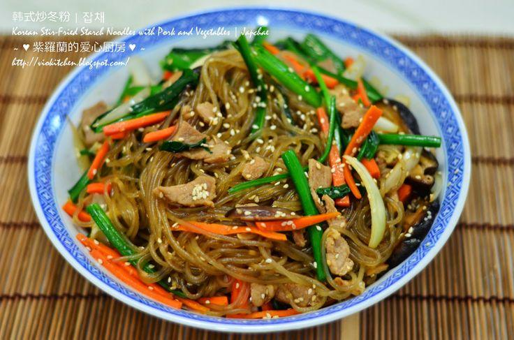 how to cook korean food japchae