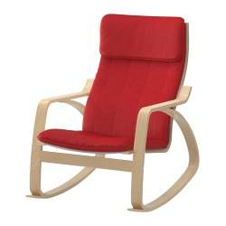Relax and unwind in the POANG rocking chair.