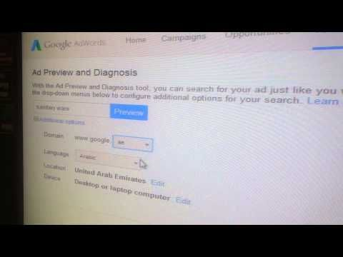 Would you like to learn that how to use Ad Preview and Diagnosis tool in Google AdWords? Watch this video - https://www.youtube.com/watch?v=vdsjS11BrAg. Ad Preview and Diagnosis Tool is used to see how your ad appears on Search result for particular search query.