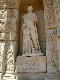 """Sophia (Σοφíα, Greek for """"wisdom"""") is a central idea in Hellenistic philosophy and religion, Platonism, Gnosticism, Orthodox Christianity, Esoteric Christianity, as well as Christian mysticism. Sophiology is a philosophical concept regarding wisdom, as well as a theological concept regarding the wisdom of God."""