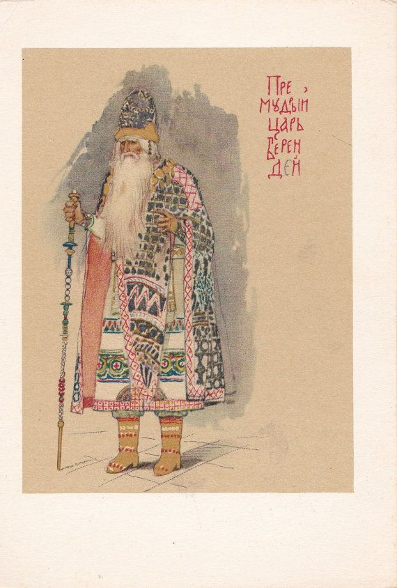 V. Vasnetsov Costume Design for A. by RussianSoulVintage on Etsy