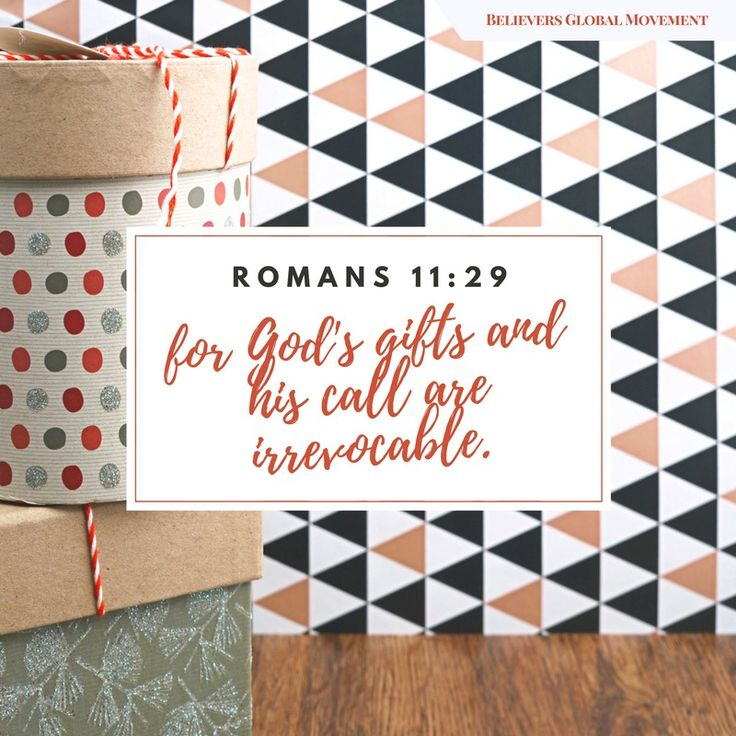 God gave us unique gifts but in order to use them effectively, we have to continuously exercise them.