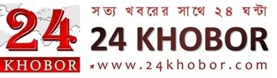 Sony Led Price in Bangladesh : Sony Bravia R550C TV 48 inch Full HD Youtube Wi-Fi...