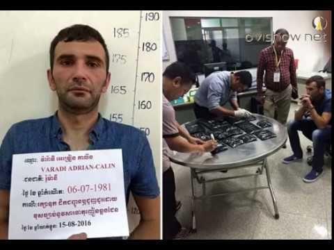 Traficanti români de droguri capturati in state cu pedeapsa capitala