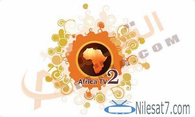تردد قناة افريقيا الثانية الفضائية Africa Tv 2 Africa 2 Africa Tv 2 افريقيا افريقيا الثانية Symbols Africa Letters