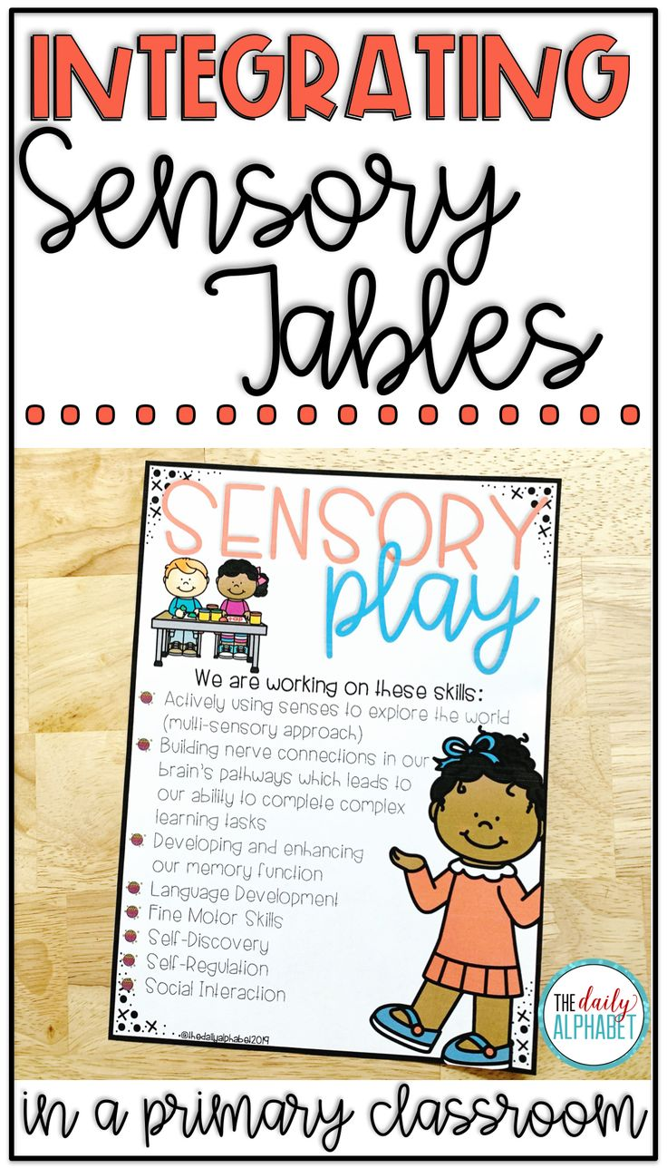 Integrating Sensory Tables into your Kindergarten ...