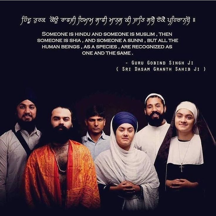 Recognise the Human Race as One - Sri Guru Gobind Singh Jee Image source: unknown. let us know! -- via @akaalpublishers