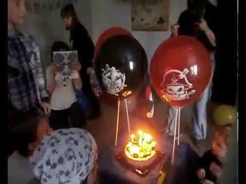 Пиратская вечеринка на День Рождения.