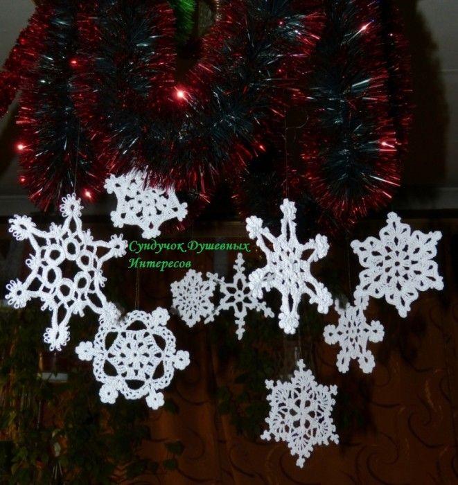 Вязаные крючком снежинки со схемами