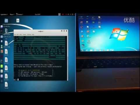 Kali Linux - How to hack a PC Windows 7,8,10
