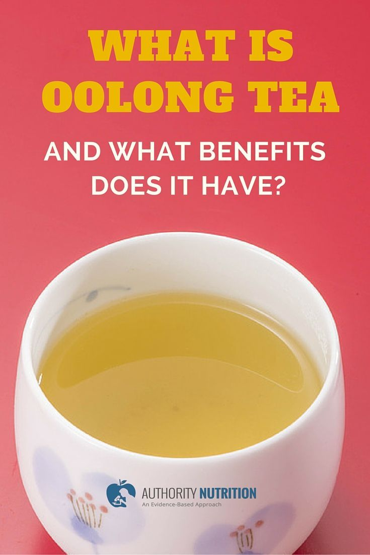 Oolong tea is an incredibly healthy tea related to green and black tea. It has several impressive health benefits for your body and brain. Learn more here: https://authoritynutrition.com/oolong-tea-benefits/