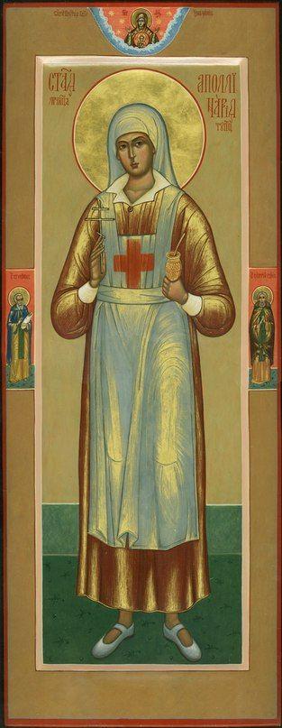 St Apollinaria (Tupitsyna)