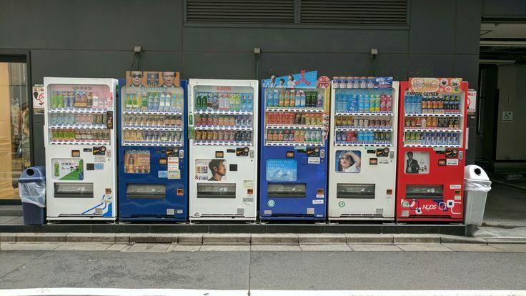 Vendos in Japan