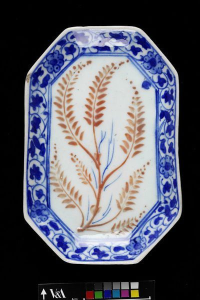 Sweetmeat tray      Place of origin:      Iran (made)     Date:      17th century (made)     Artist/Maker:      Unknown (productio...