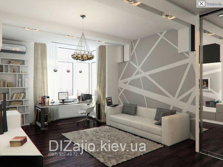 комната для подростка в стиле минимализм - Google meklēšana