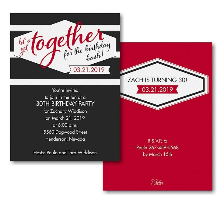 145 Best Images About Birthday Party Invitations On