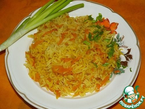 Рис с карри в мультиварке