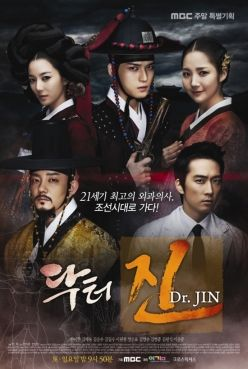 This movie tells about a doctor who was born into a family of doctors. He is planning to give his girlfriend a ring, but she gets into an car accident and goes into a coma. After surgically from a patient's brain, a mysterious power causes him to travel 150 years back in time to the year 1860 during the Joseon Dynasty, when medical technology was still in its infant stages. He meets young noblewoman (who looks like his girlfriend).  (edited source from http://en.wikipedia.org/wiki/Dr._Jin)