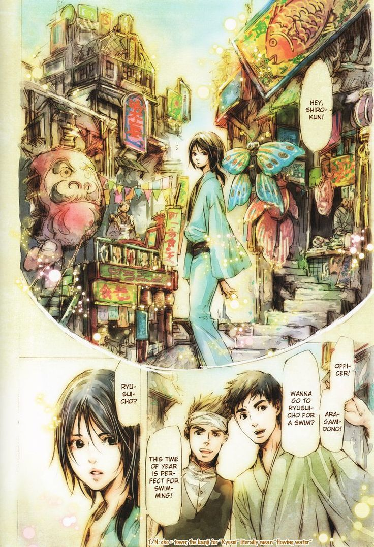Adekan 4.5 - Read Adekan vol.5 ch.4.5 Online For Free - Stream 5 Edition 1 Page All - MangaPark