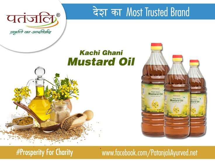 Patanjali's physically refined Kachchi Ghani Mustard Oil have several benefits,which along with keeping you healthy ,protects you from heart attack,obesity and other disease to give you long life. For More Info https://www.patanjaliayurved.net