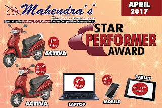 Mahendra's Achievers exam will consist 2 Rounds.  Round - 1st (Tentative date- 17th and 18th April -2017) – In which all shortlisted candidates will be given opportunity to appear in Exam. This exam will be conducted in online Mode and questions will be as pattern of Bank PO PRE Exam. Candidate have to appear in Mahendra's ST LAB only.  Tentative Time Slot: - 9:00 AM , 10:30 AM, 12:00 PM, 1:30 PM, 3:00 PM, 4:30 PM, 6:00 PM   Reporting Time: - Reporting time will be half an hour before the…