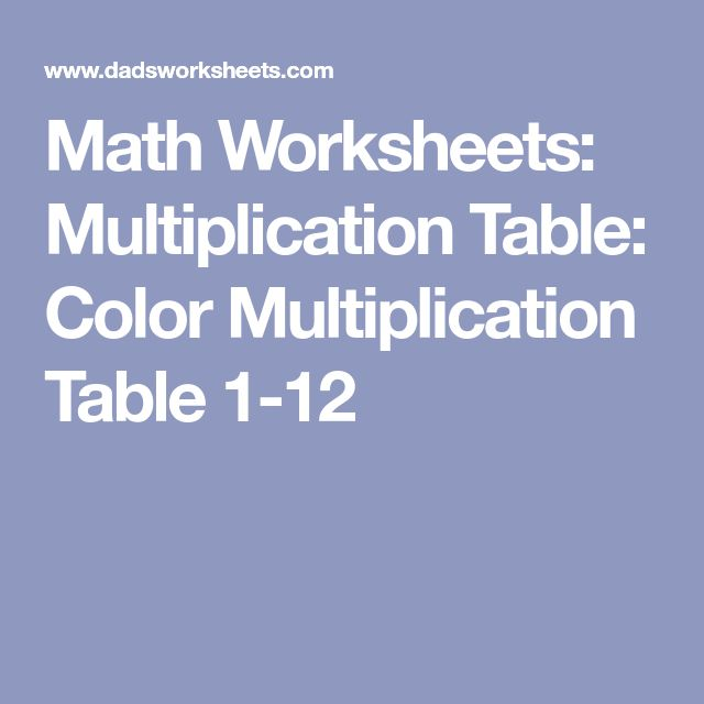 Math Worksheets: Multiplication Table: Color Multiplication Table 1-12
